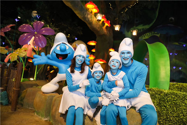 A land of Smurfs in China