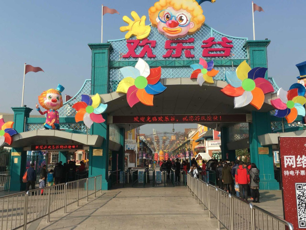 Sheshan offers huge discounts for China Tourism Day