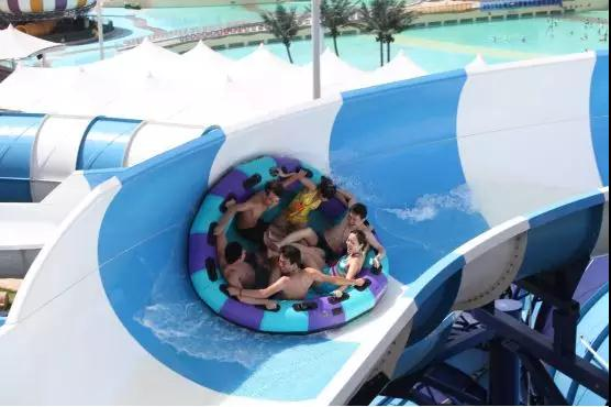 Shanghai water park invites you for a cool summer