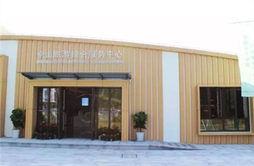 Sheshan tourist service center launched