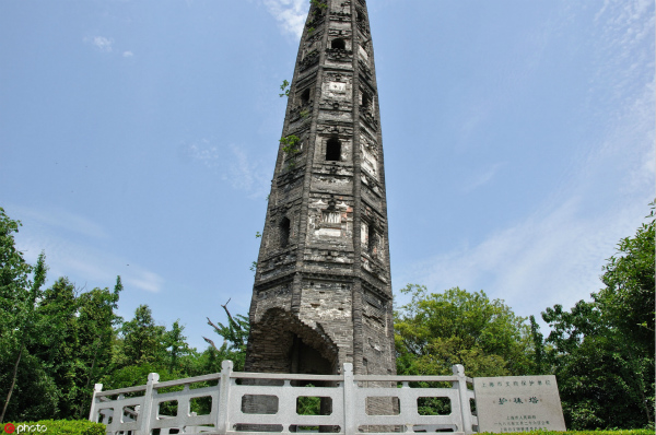 Shanghai's cultural roots displayed in Sheshan