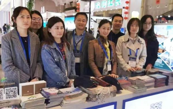 Delegation from Songjiang district attends intl travel fair